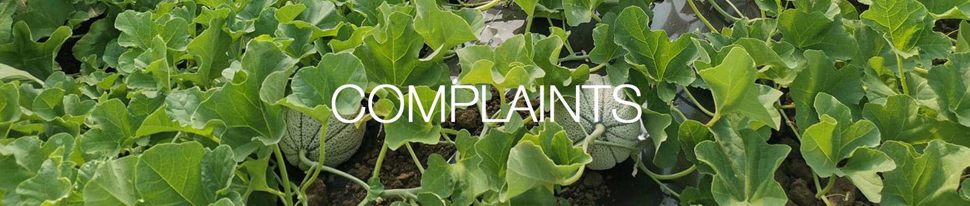intestazione-complaints-agroama-oranizzazione-produttori